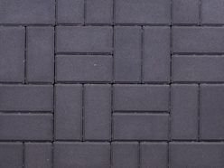 Laird Rectangular Charcoal 200x100x50mm